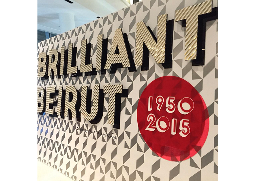 brilliantbeirut_2